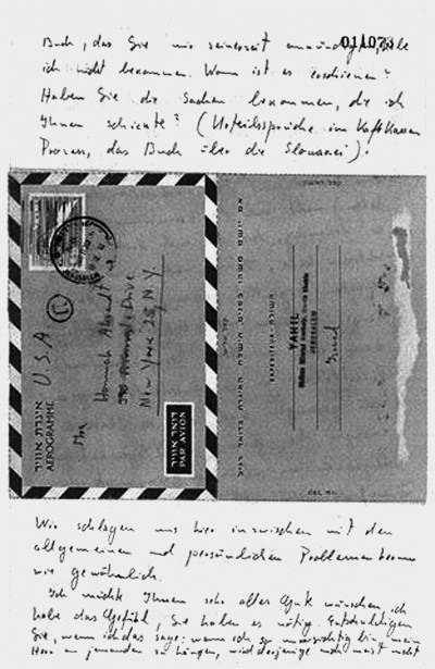 Aerogram sent by Leni Yahil as part of her correspondence with Hannah Arendt © Yad Vashem Studies, Mittelweg 36, 3/2010.